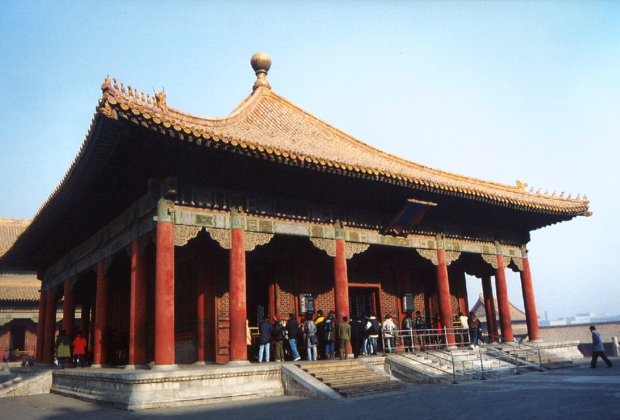 Beijing_forbidden_city_palace