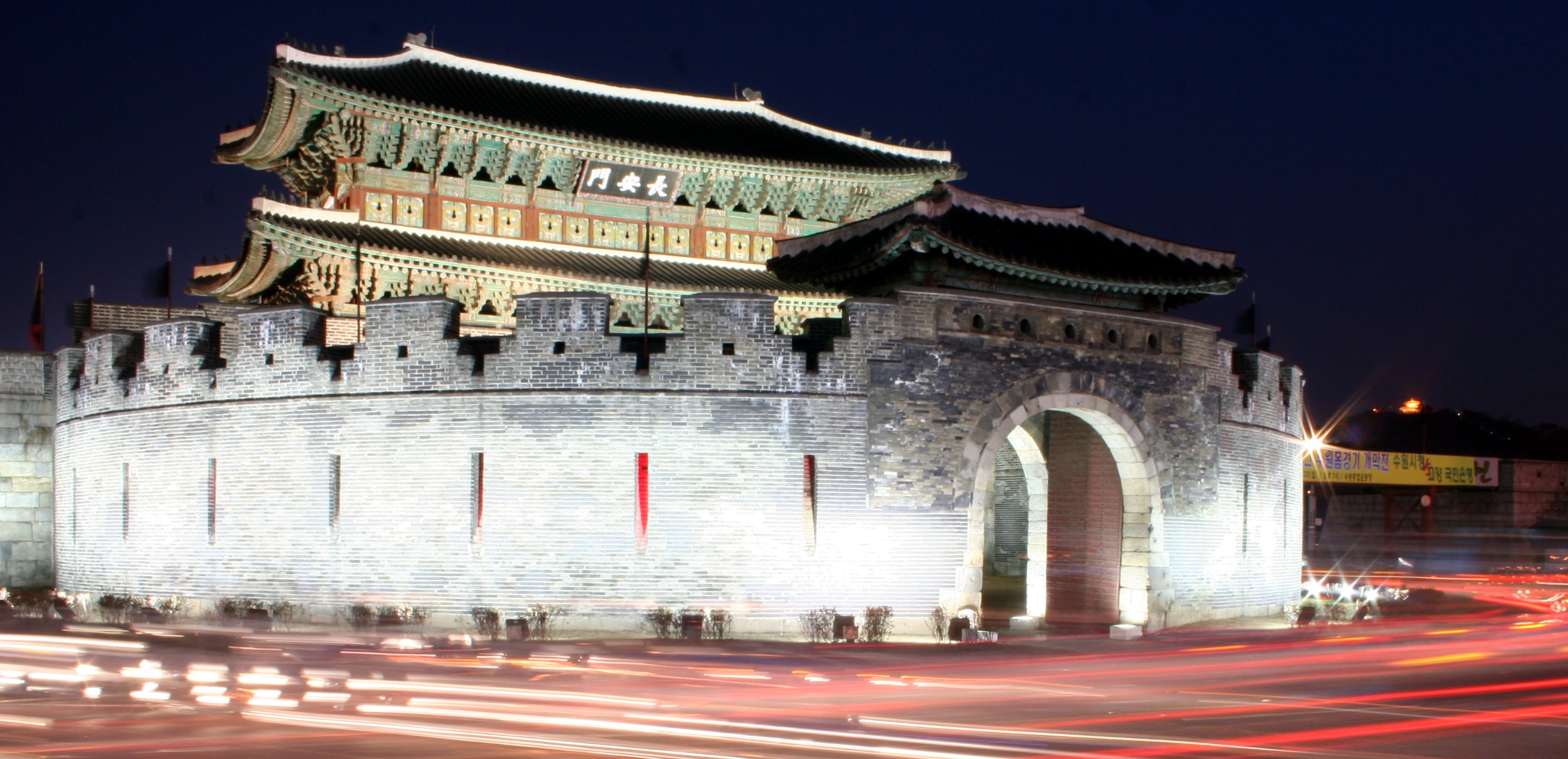 The Walled City Of Suwon